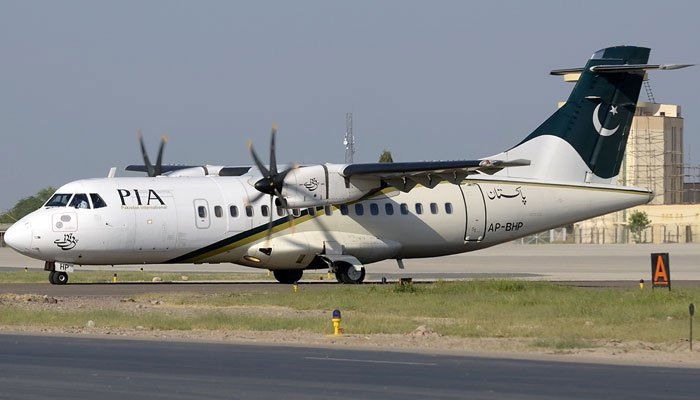 Saidu Sharif Airport Swat Airport runway PIA Aircraft