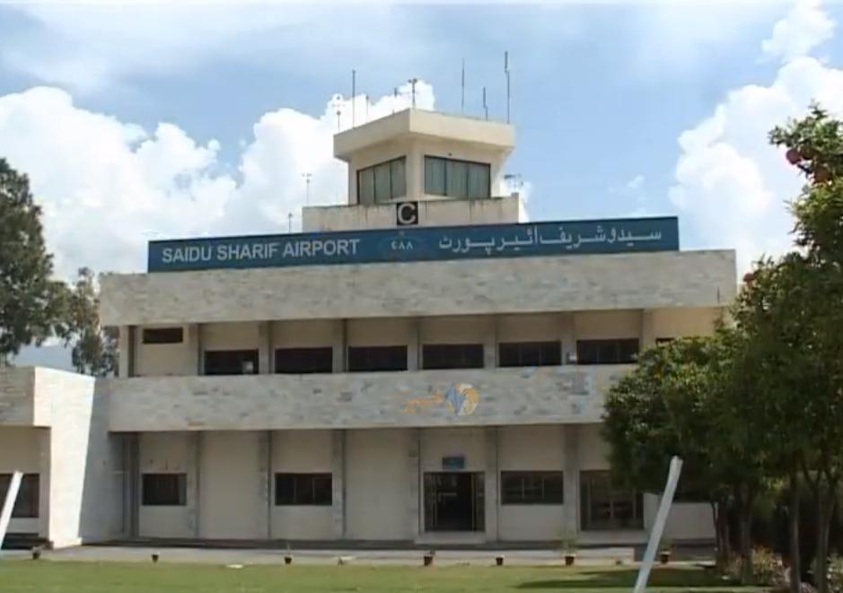Saidu Sharif Airport - Swat Airport